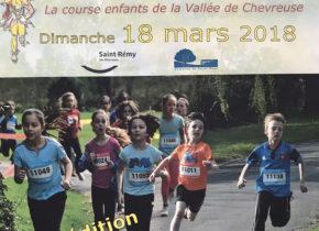 Course enfants Récré 4 chateaux 2018 au Domaine de Saint-Paul