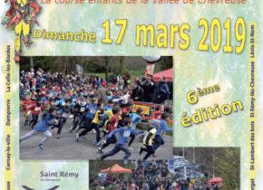 La Récré des enfants Route des 4 chateaux- Domaine de Saint-Paul-2019