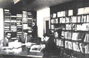 le RAUC au temps de l'ancien centre de recherches Domaine Saint-Paul